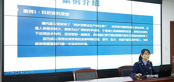 """【96871新闻】洞头区第一期助企""""两个健康""""发展公益培训顺"""